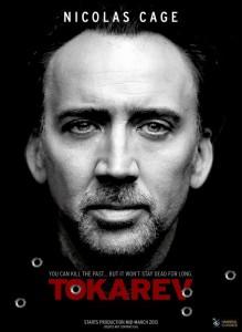 Poster_Tokarev_Movie